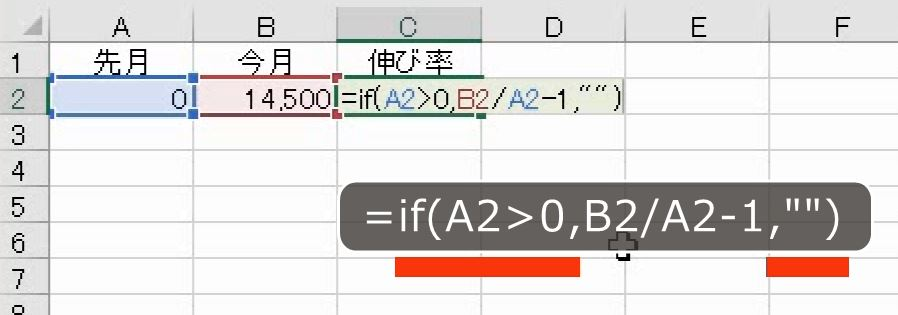 f:id:waenavi:20200922143301j:plain