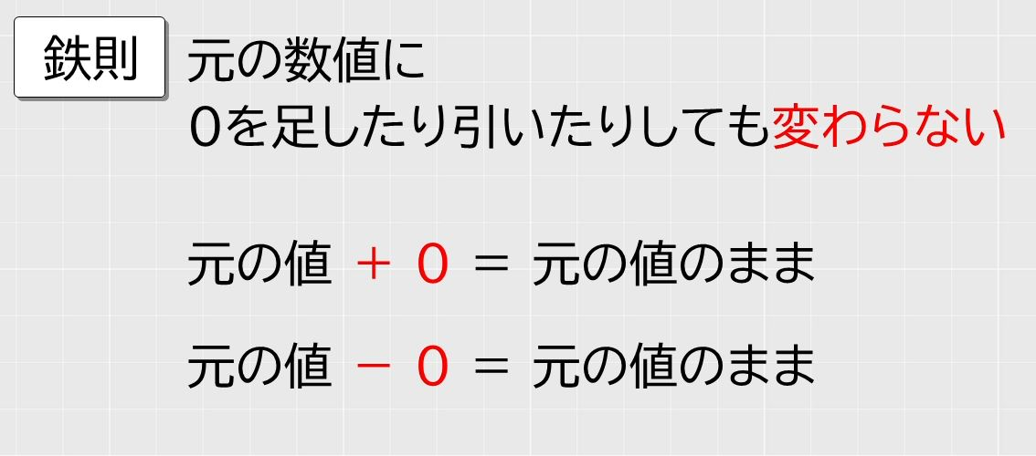 f:id:waenavi:20200922180351j:plain