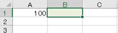 f:id:waenavi:20200925233030j:plain