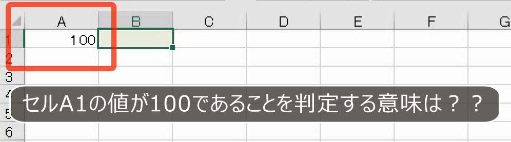 f:id:waenavi:20200926002034j:plain