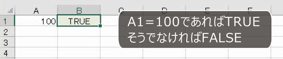 f:id:waenavi:20200926002051j:plain