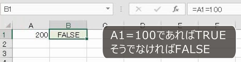 f:id:waenavi:20200926002054j:plain