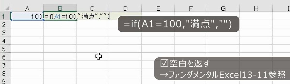 f:id:waenavi:20200926002124j:plain