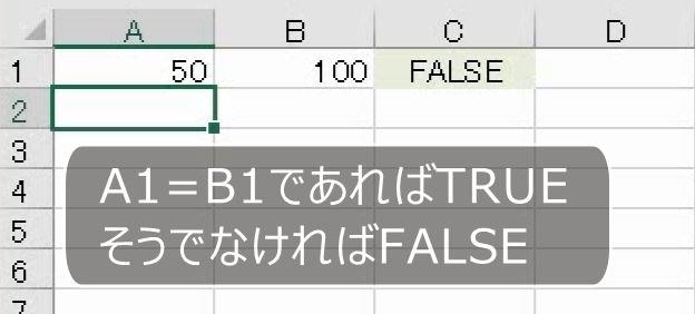 f:id:waenavi:20200926002748j:plain