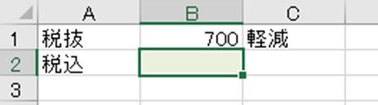 f:id:waenavi:20200926002950j:plain