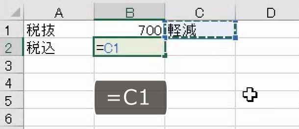 f:id:waenavi:20200926005102j:plain