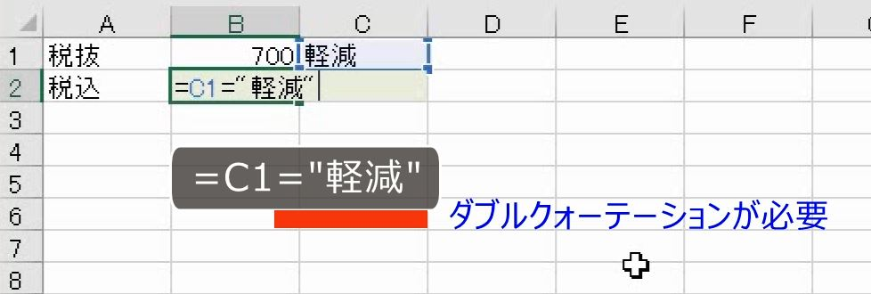 f:id:waenavi:20200926005109j:plain