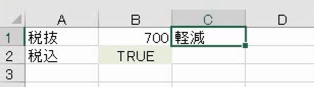 f:id:waenavi:20200926005112j:plain