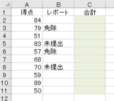 f:id:waenavi:20200926010801j:plain
