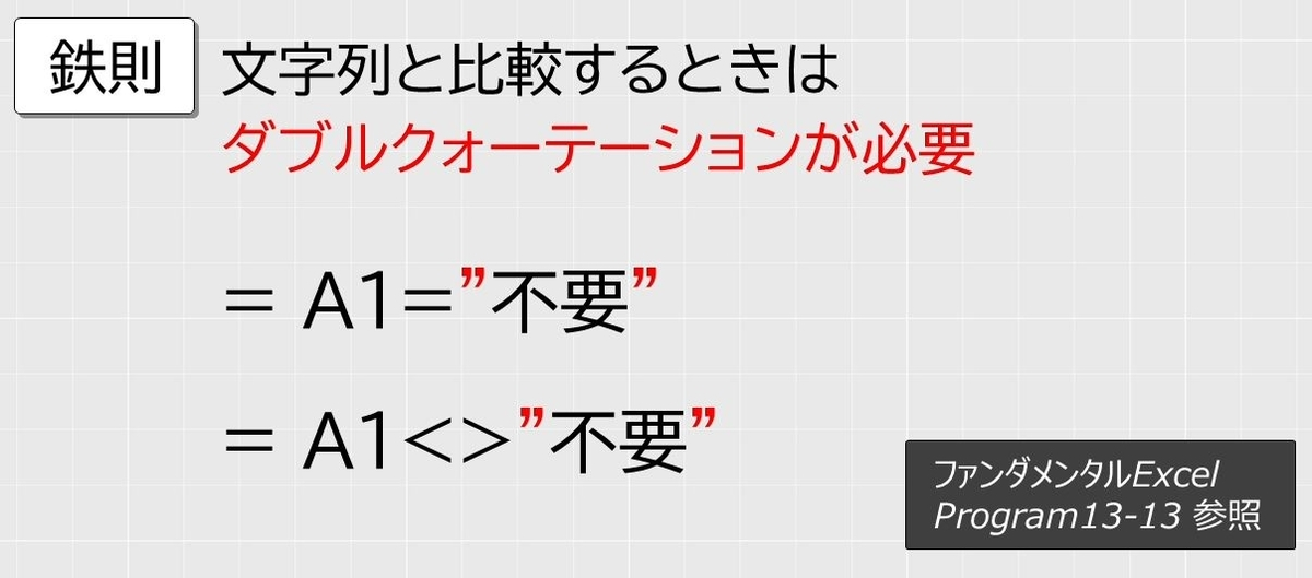f:id:waenavi:20200926020222j:plain