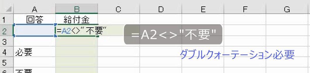f:id:waenavi:20200926020229j:plain