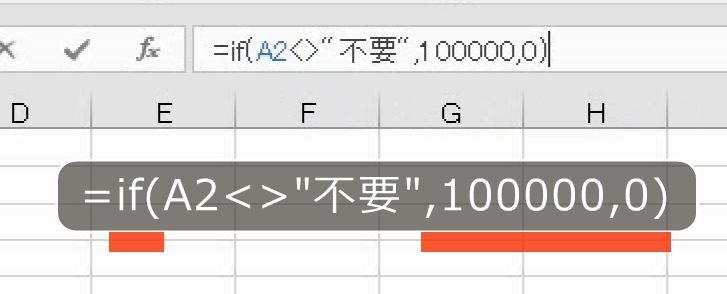 f:id:waenavi:20200926020236j:plain