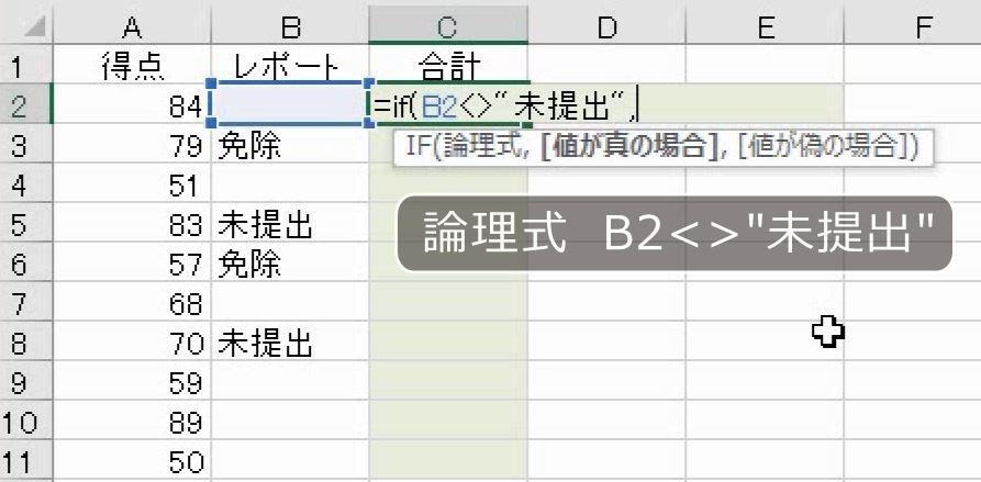 f:id:waenavi:20200926020510j:plain