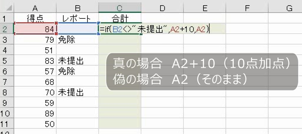 f:id:waenavi:20200926020513j:plain