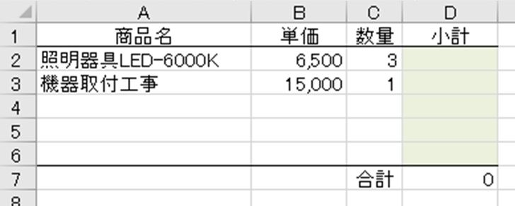 f:id:waenavi:20200926020813j:plain