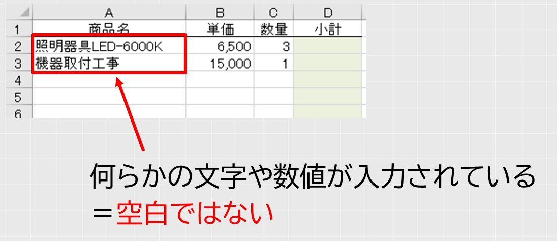 f:id:waenavi:20200926021445j:plain