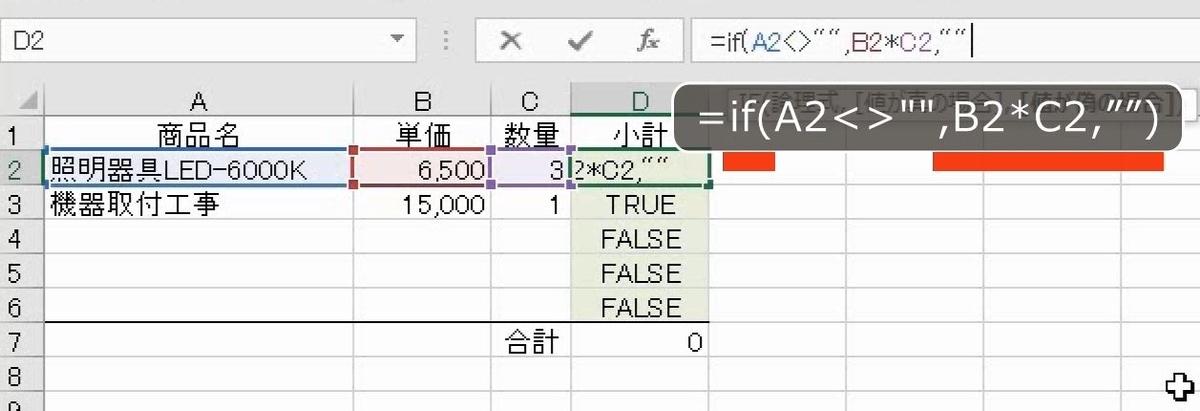 f:id:waenavi:20200926021501j:plain