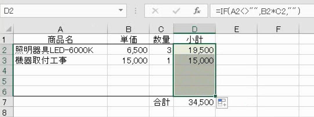f:id:waenavi:20200926021505j:plain