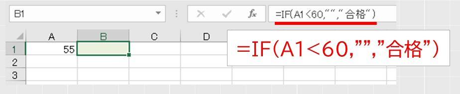 f:id:waenavi:20201001102734j:plain