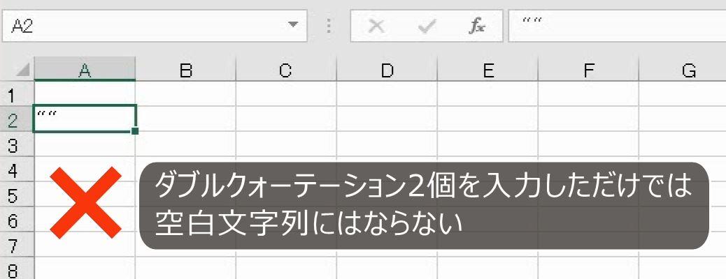 f:id:waenavi:20201001113458j:plain