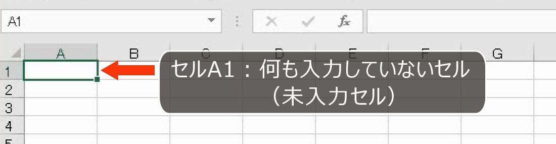 f:id:waenavi:20201001113507j:plain