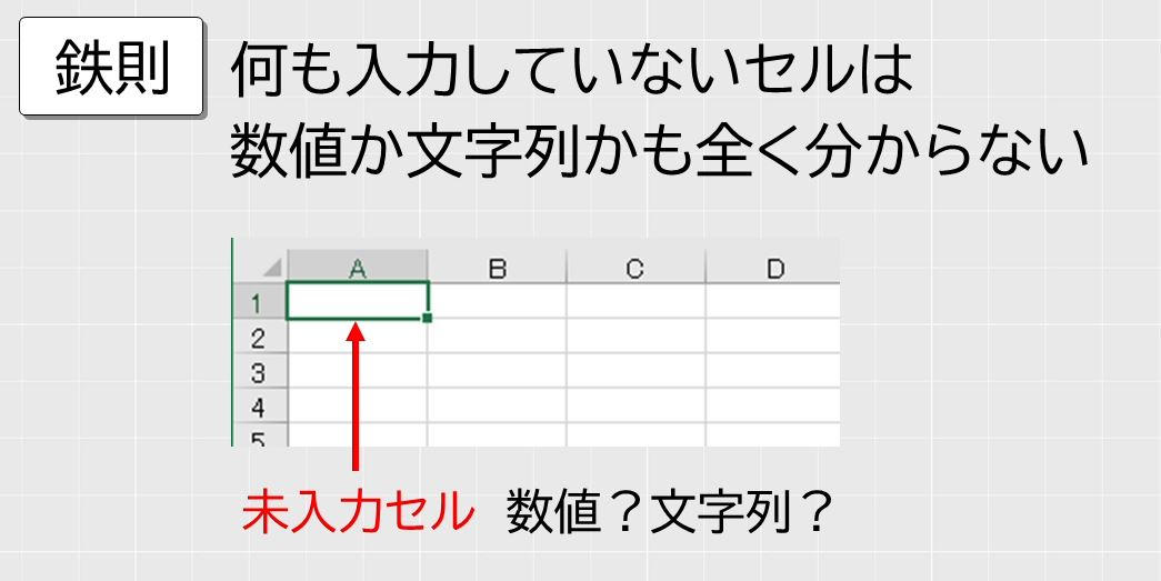 f:id:waenavi:20201001113524j:plain