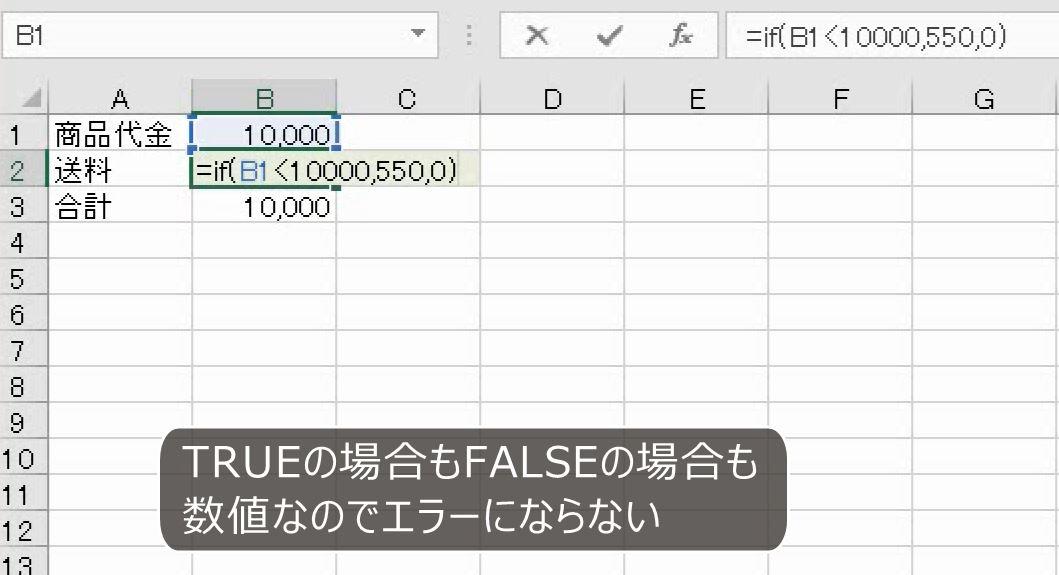 f:id:waenavi:20201001155814j:plain