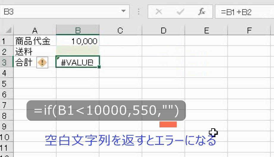 f:id:waenavi:20201001155820j:plain