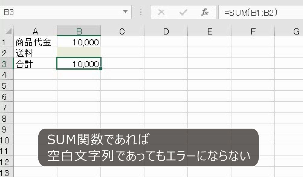f:id:waenavi:20201001155834j:plain