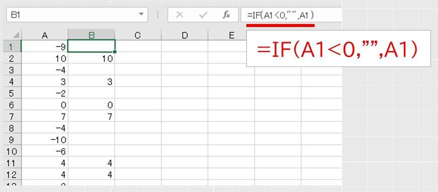 f:id:waenavi:20201001204616j:plain
