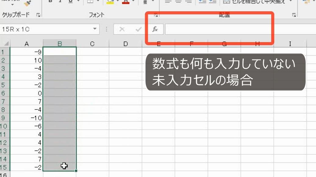 f:id:waenavi:20201001223323j:plain