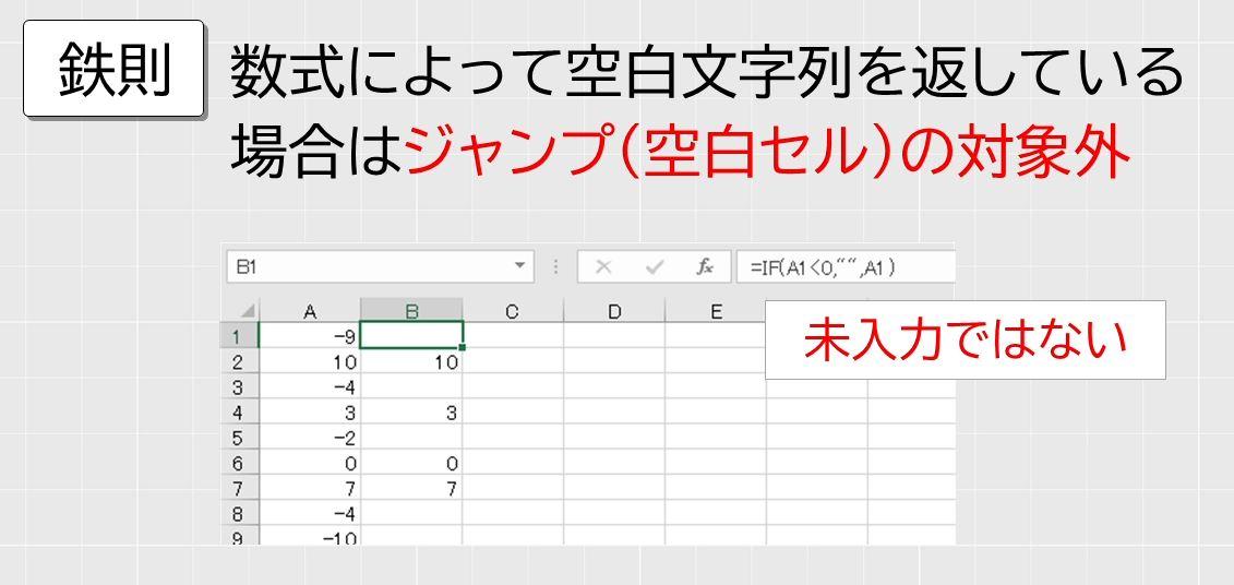 f:id:waenavi:20201001223352j:plain
