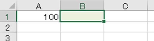 f:id:waenavi:20201001223454j:plain