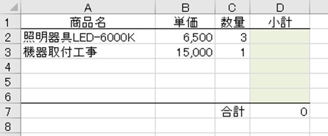 f:id:waenavi:20201001225441j:plain