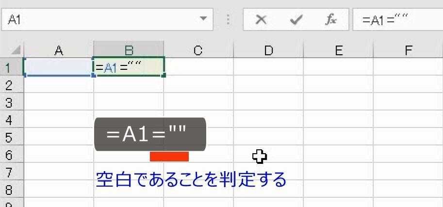 f:id:waenavi:20201001231136j:plain