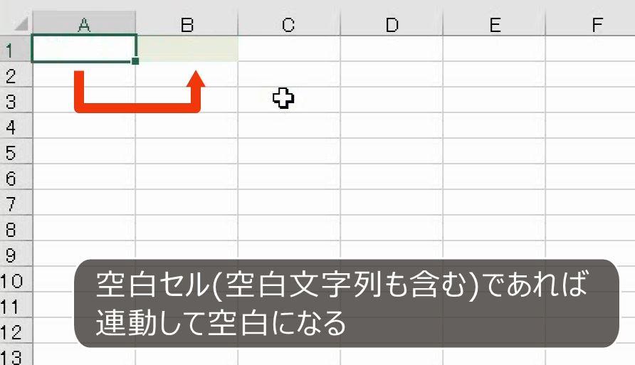 f:id:waenavi:20201001231200j:plain