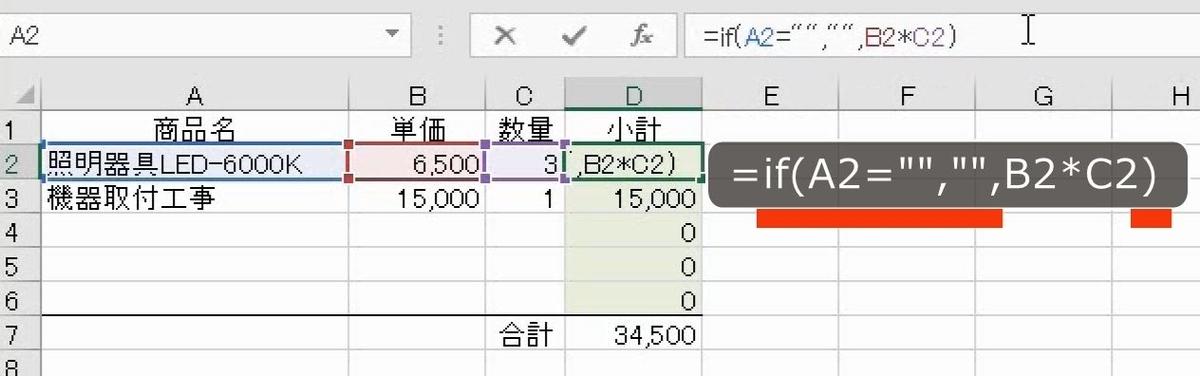 f:id:waenavi:20201001231809j:plain