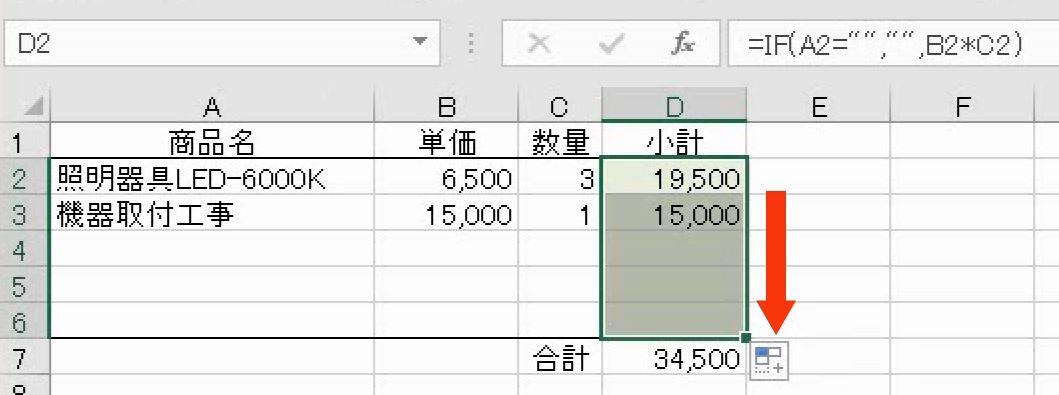 f:id:waenavi:20201001231812j:plain