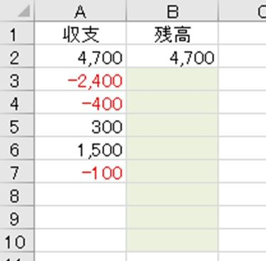 f:id:waenavi:20201001231831j:plain