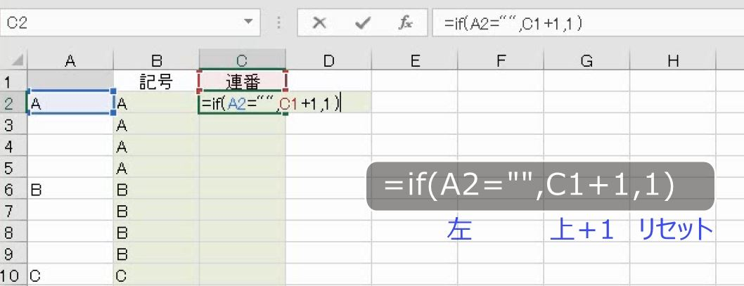 f:id:waenavi:20201002085149j:plain