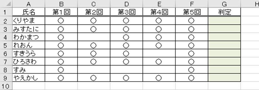 f:id:waenavi:20201002130823j:plain
