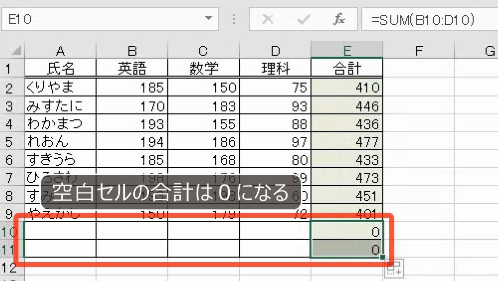 f:id:waenavi:20201002131243j:plain
