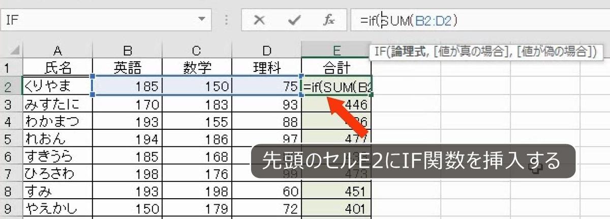 f:id:waenavi:20201002131252j:plain