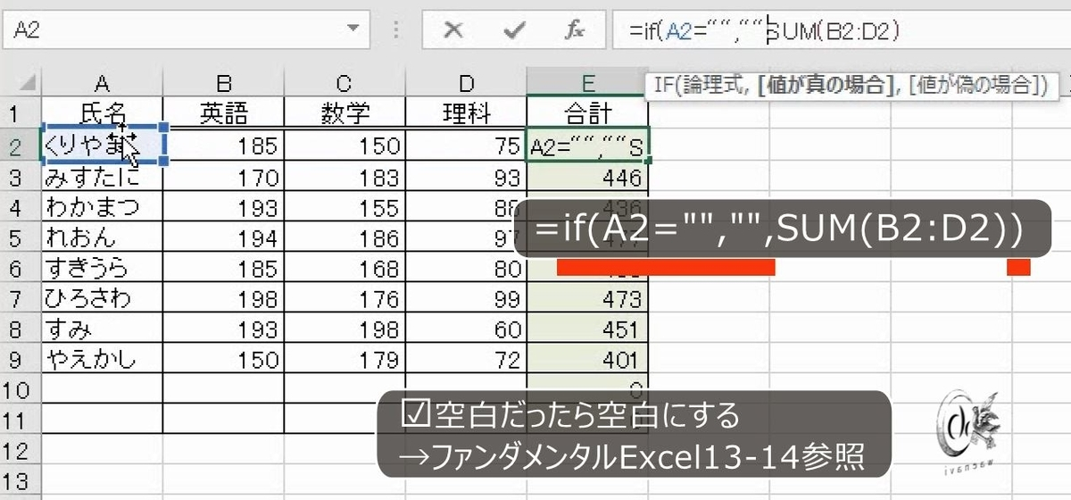 f:id:waenavi:20201002131256j:plain