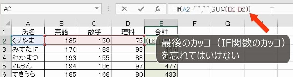 f:id:waenavi:20201002131301j:plain