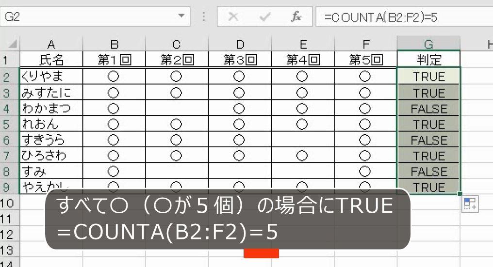 f:id:waenavi:20201002132108j:plain