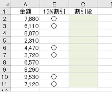 f:id:waenavi:20201002134618j:plain