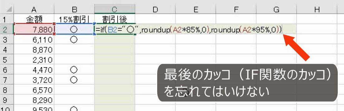 f:id:waenavi:20201002135304j:plain