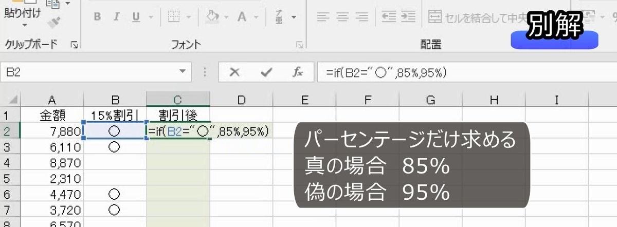 f:id:waenavi:20201002145936j:plain
