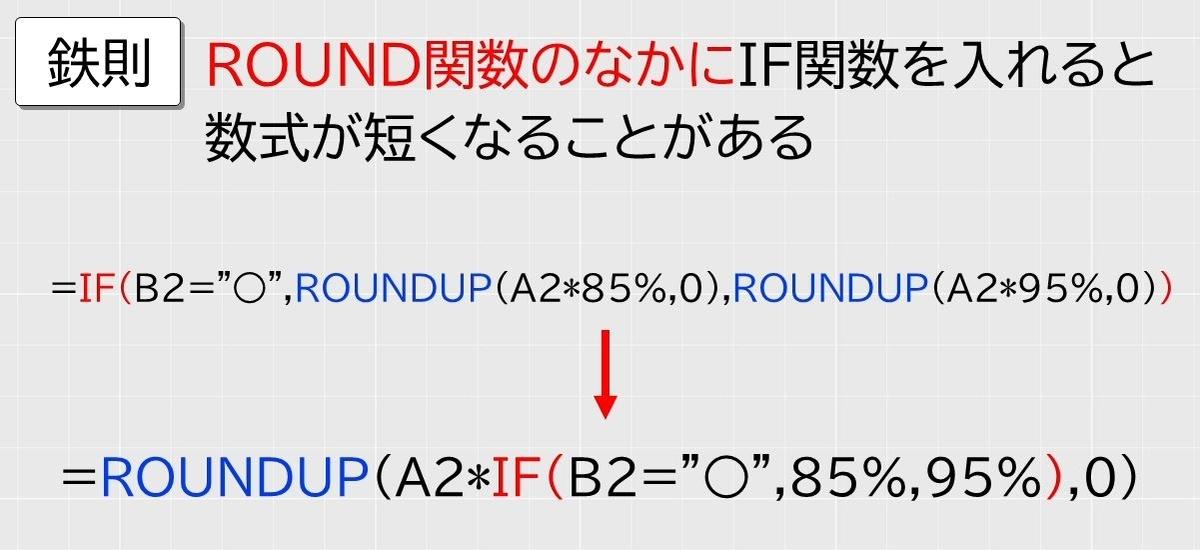 f:id:waenavi:20201002145953j:plain